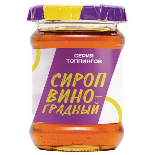 Топпинг Fun&Food Сироп Виноградный 300 г