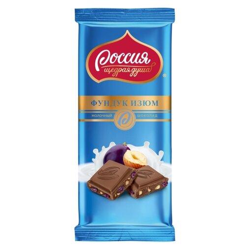 шоколад россия щедрая душа кофе с молоком молочный с добавлением кофе 90 г Шоколад Россия - Щедрая душа! молочный с фундуком и изюмом, 90 г