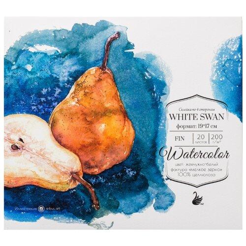 Купить Альбом для акварели Малевичъ White Swan Fin 19 х 17 см, 200 г/м², 20 л., Альбомы для рисования