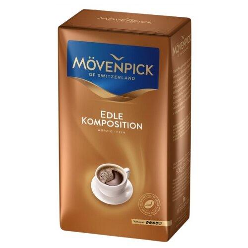 Кофе молотый Movenpick Edle Komposition, 500 г