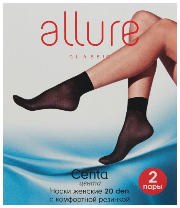 Капроновые носки Centa 20 den набор 2 пары ALLURE