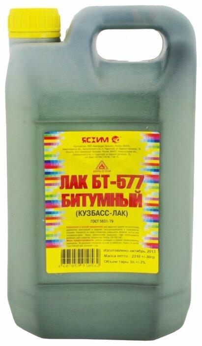 Кузбасслак по бетону кислотоупорный бетон марка