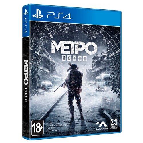 Игра для PlayStation 4 Metro Exodus, Deep Silver  - купить со скидкой