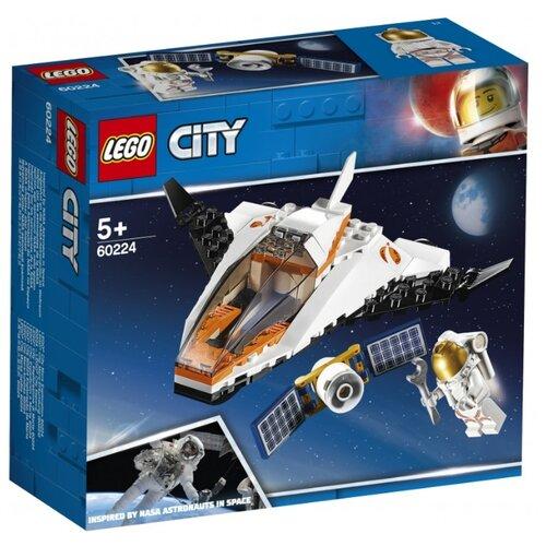 Конструктор LEGO City 60224 Миссия по ремонту спутника конструктор city lego lego mp002xb00c9t