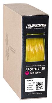 СБС пруток Filamentarno! 1.75 мм желтый прозрачный