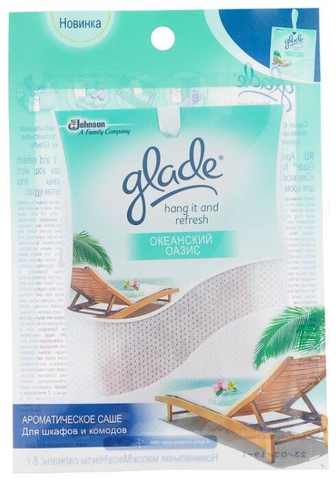 Освежитель воздуха GLADE Hang It Fresh 8г Океанский оазис ароматическое саше продается по 2 шт.
