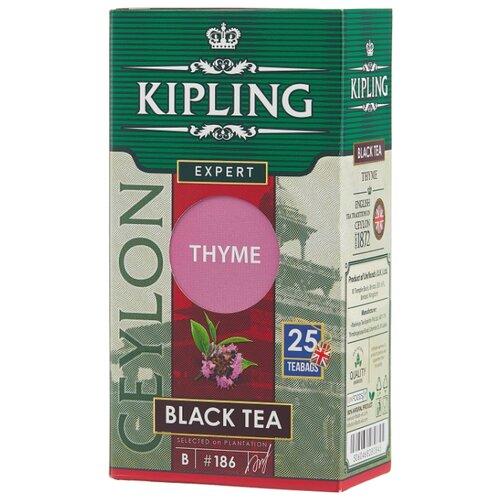 Чай черный Kipling Thyme в пакетиках, 25 шт. kipling r selected verse isbn 9781909621831