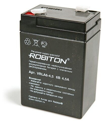 Аккумуляторная батарея ROBITON VRLA 6-4.5 4.5 А·ч