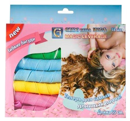 Гибкие бигуди Grido della Moda 3084648