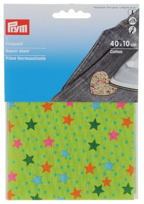 Ткань Prym термоклеевая для заплаток 40х10 см