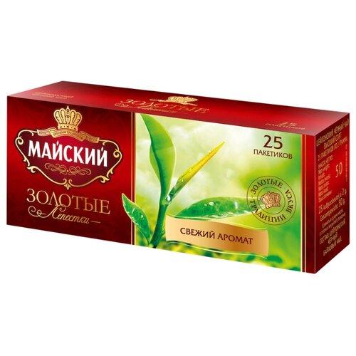 Чай черный Майский Золотые лепестки в пакетиках, 25 шт.Чай<br>