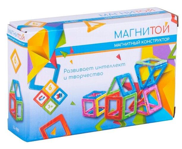 Магнитный конструктор Магнитой LL-1001 6 квадратов
