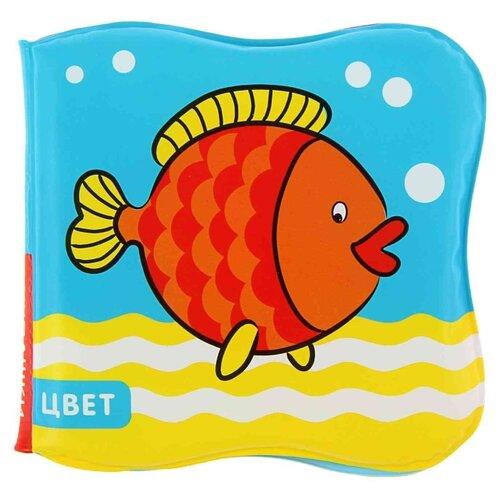 Фото - Игрушка для ванной Мозаика-Синтез Купашки Рыбка Цвет оранжевый/желтый/голубой игрушка для ванной funny ducks ныряльщик уточка 1864 желтый оранжевый голубой