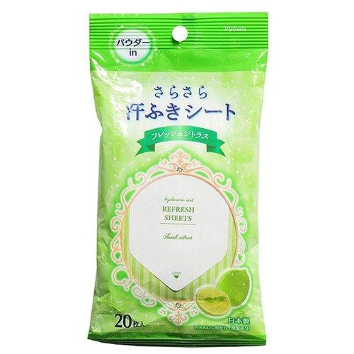 Влажные салфетки Kyowa Shiko освежающие с ароматом цитрусовых, 20 шт.