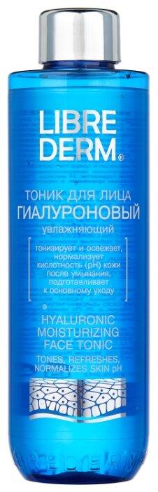 Librederm Тоник гиалуроновый увлажняющий — купить по выгодной цене на Яндекс.Маркете