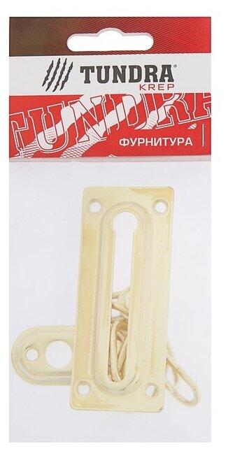 Ограничитель для входных дверей TUNDRA krep (4929465)