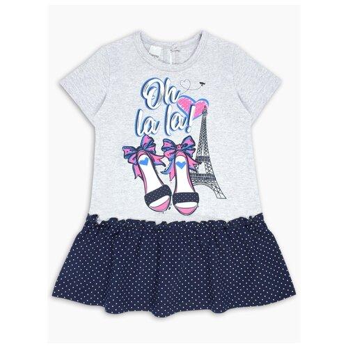 Платье Веселый Малыш размер 128, серый/синий