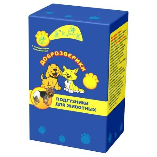 Подгузники для собак Доброзверики Размер S 20 шт.