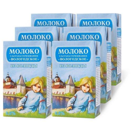 Молоко Из Вологды ультрапастеризованное Вологодское 3.2%, 6 шт. по 1 л