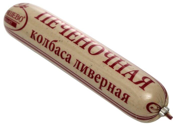 Атяшево Колбаса Ливерная Печеночная