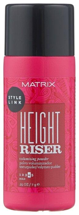 Matrix StyleLink Пудра Height Riser текстурирующая