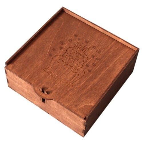 Коробка подарочная ArtandWood С Днем Рождения палисандр