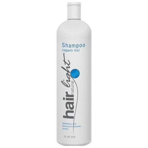 Фото - Hair Company шампунь Hair Natural Light Capelli Fini для большего объема волос 1000 мл hair company шампунь для частого использования hair natural light shampoo lavaggi frequenti 1000 мл
