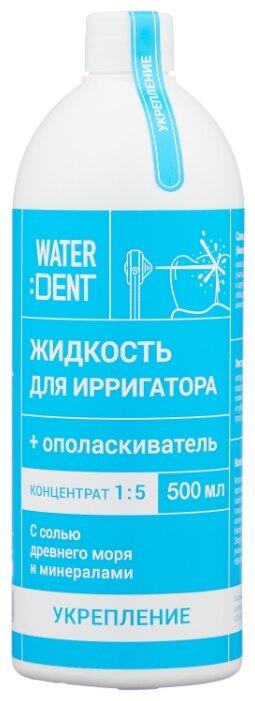 Global White Ополаскиватель Waterdent укрепление + жидкость для ирригатора