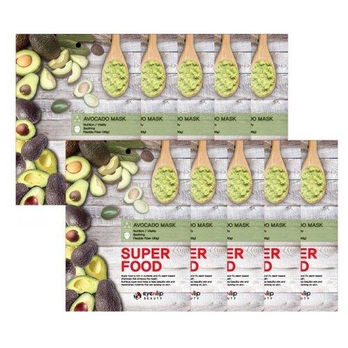 Eyenlip Тканевая маска с экстрактом авокадо Super Food Mask Avocado, 23 мл, 10 шт.
