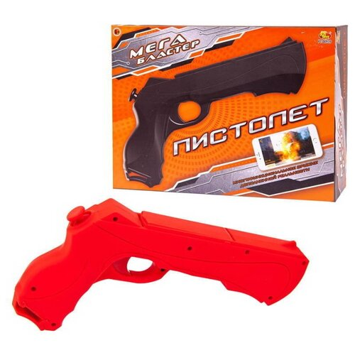 Бластер ABtoys Пистолет дополненной реальности AR GUN (PT-00939) интерактивная игрушка ar gun 1100 ar005