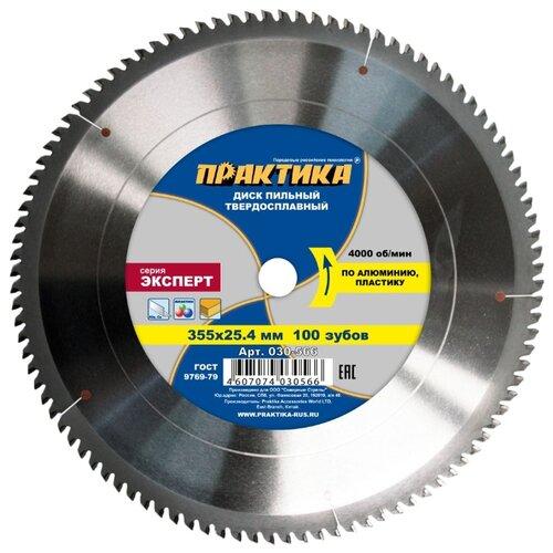 Пильный диск ПРАКТИКА Эксперт 030-566 355х25.4 мм диск пильный твердосплавный практика ф235х30мм 64зуб 030 481 dp 235 30 z64l