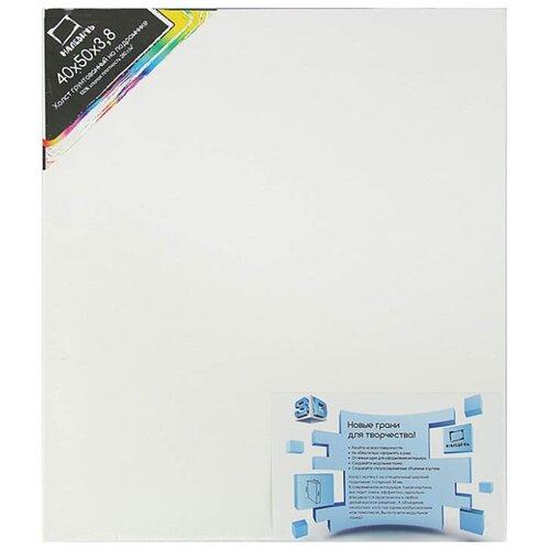 Купить Холст Малевичъ на подрамнике 3D 40х50х3, 8 см (264050), Холсты