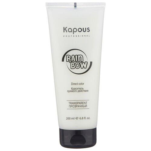 Краситель прямого действия Kapous Professional Rainbow для волос Прозрачный, 200 мл шампуни для выпрямления волос kapous professional
