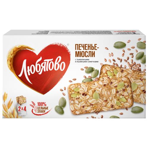 Печенье Любятово Мюсли Семечки тыквенные и льняные, 120 г фото