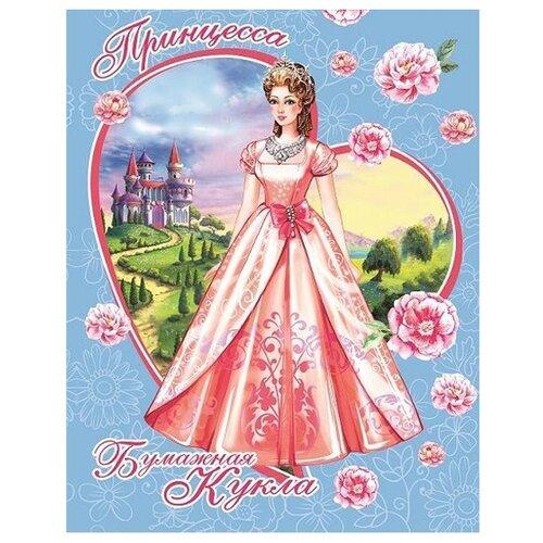 Фото - Бумажная кукла. Принцесса аппликации для детей алтей вырезалки бумажная кукла юля