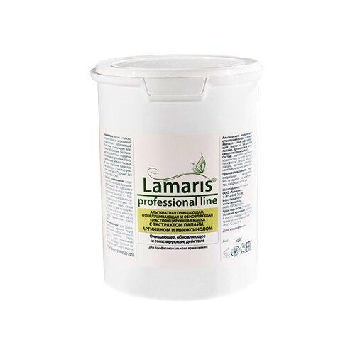 Lamaris Professional line альгинатная очищающая отшелушивающая и обновляющая маска с экстрактом папайи аргинином и миоксинолом, 400 г недорого