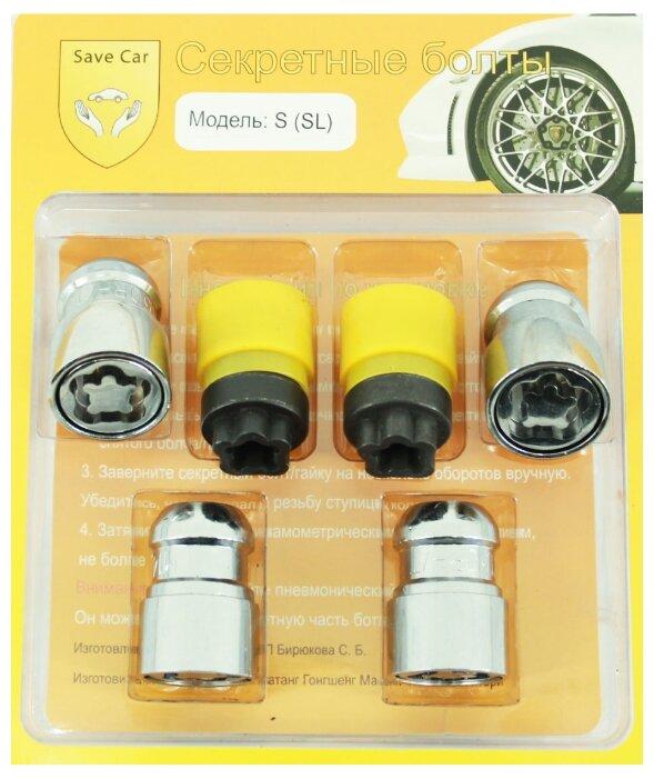 Гайка-секретка Save Car S (SL) M14 x 1,5