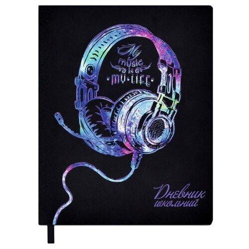 Феникс Дневник школьный Голографические наушники 48660 черный/синий феникс рюкзак школьный феникс 1 отд 4 кармана синий звезды