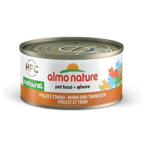Фото - Корм для кошек Almo Nature Legend с курицей, с тунцом 70 г консервы для кошек almo nature нежный мусс с уткой 85 г