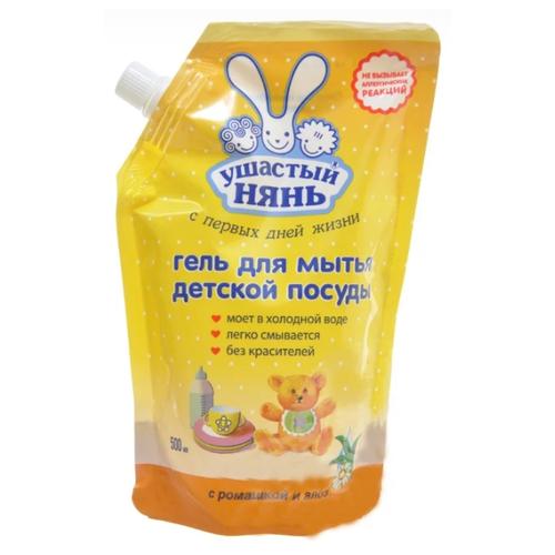 Ушастый Нянь Гель для мытья детской посуды Ромашка и алоэ 0.5 л сменный блок