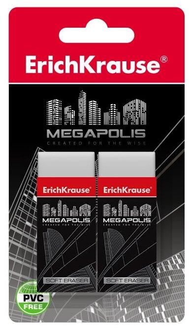 ErichKrause Набор ластиков Megapolis, 2 шт.