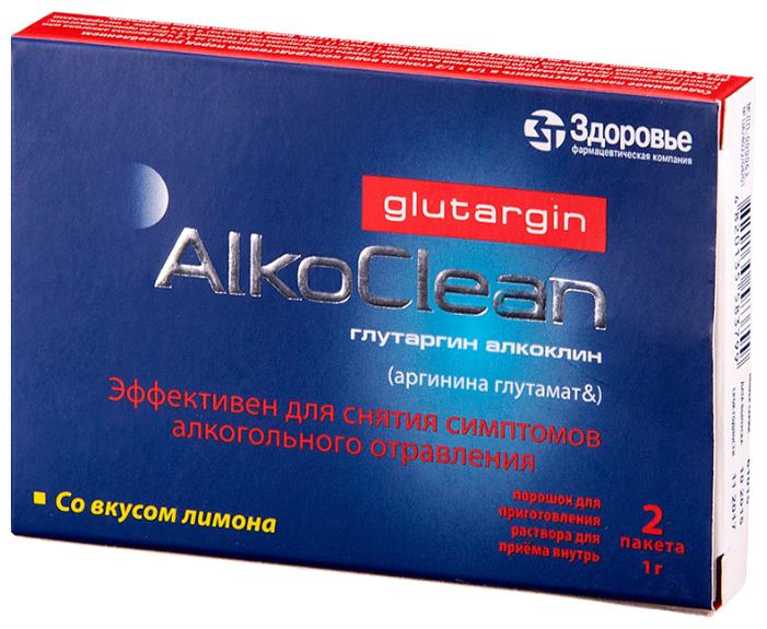 АЛКОКЛИН Глутаргин пор. д/приг. р-ра д/вн. приема 1г пак. №2