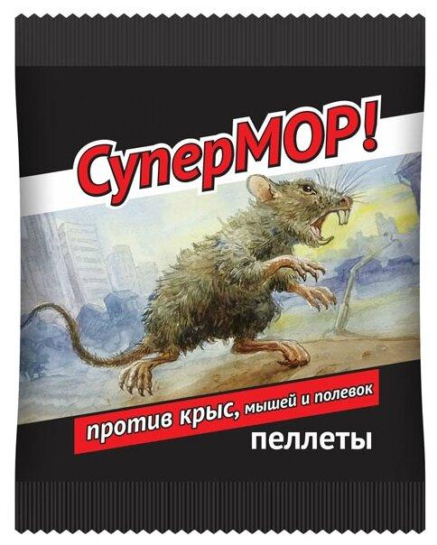 Средство СуперМОР пеллеты 105 г