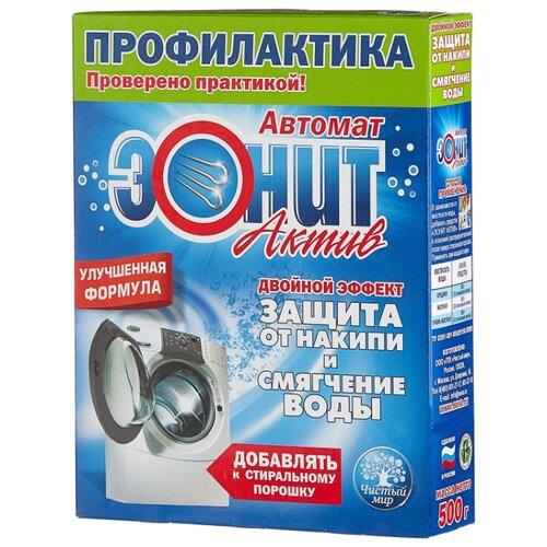 ЭОНИТ Порошок для защиты от накипи и смягчения воды 500 г