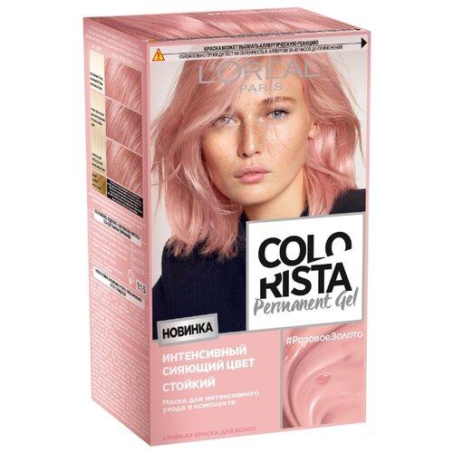 Купить L'Oreal Paris Colorista Permanent Gel стойкая краска для волос, розовое золото