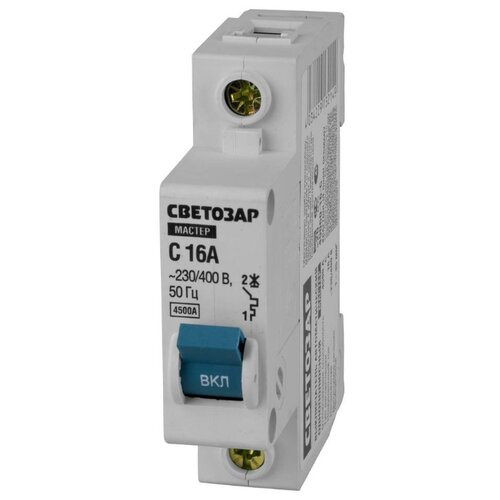 Автоматический выключатель СВЕТОЗАР 1P (C) 4,5kA 16 А