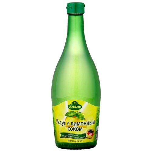 Уксус Kuhne с лимонным соком 5% 750 мл