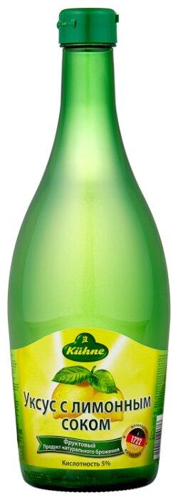 Уксус Kuhne с лимонным соком 5%