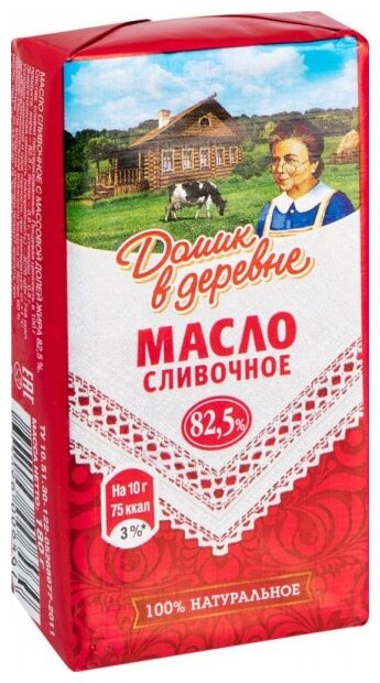 Домик в деревне Масло сливочное натуральное 82.5%, 180 г