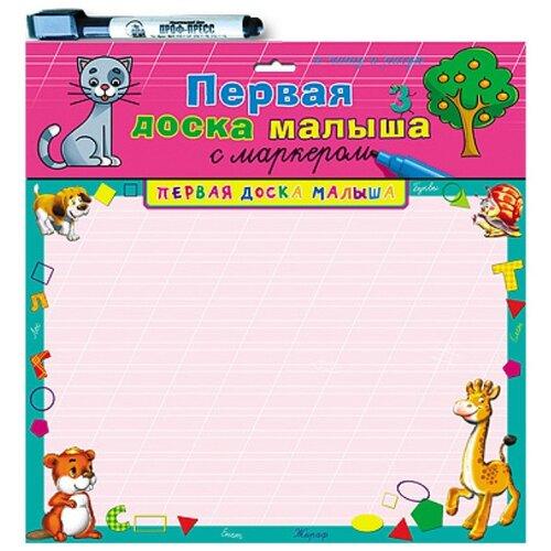 Купить Доска для рисования детская Prof-Press Котенок (592121) голубой, Доски и мольберты